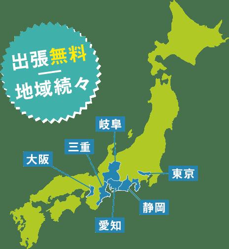 東京23区出張無料|出張買取エリア地図