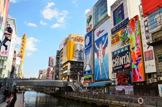 大阪府のイメージ画像